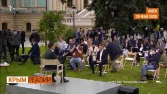 Зеленский чуть не забыл о Крыме? | Крым.Реалии ТВ (видео)