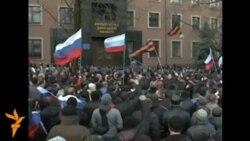 Пророссийская акция в Донецке