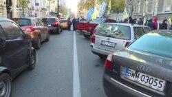 «Їх уже багато»: чому водії авто на єврономерах пікетують Верховну Раду – відео