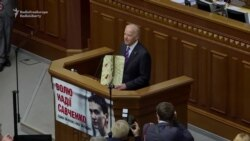Biden Stands By Ukraine But Warns On Corruption