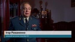 Ігор Романенко про розслідування катастрофи українського літака в Ірані - відео