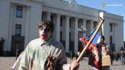«Зомбі» захищали російські серіали під Верховною Радою