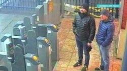 Скотланд-Ярд обнародовал видео Петрова и Боширова в Солсбери