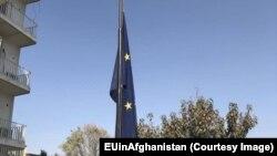 بیرق نیمه برافراشته اتحادیه اروپا در افغانستان