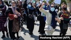 آرشیف، مظاهره زنان در کابل