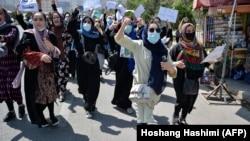 Акция протеста в Кабуле против действий Пакистана, 7 сентября 2021 года