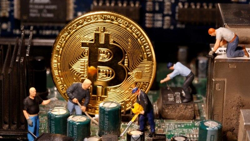 El Salvador adoptă Bitcoin ca mijloc de plată și-l minează cu ajutorul vulcanilor   De ce se opune FMI