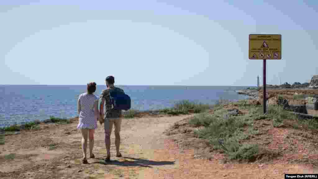 На стрімкому березі треба бути обережним
