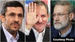 از راست: علی لاریجانی، اسحاق جهانگیری و محمود احمدینژاد از سوی شورای نگهبان ردصلاحیت شدند