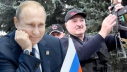 За каго Расея ў Беларусі?