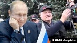 Президенты России и Беларуси, Владимир Путин и Александр Лукашенко. Иллюстративное фото.
