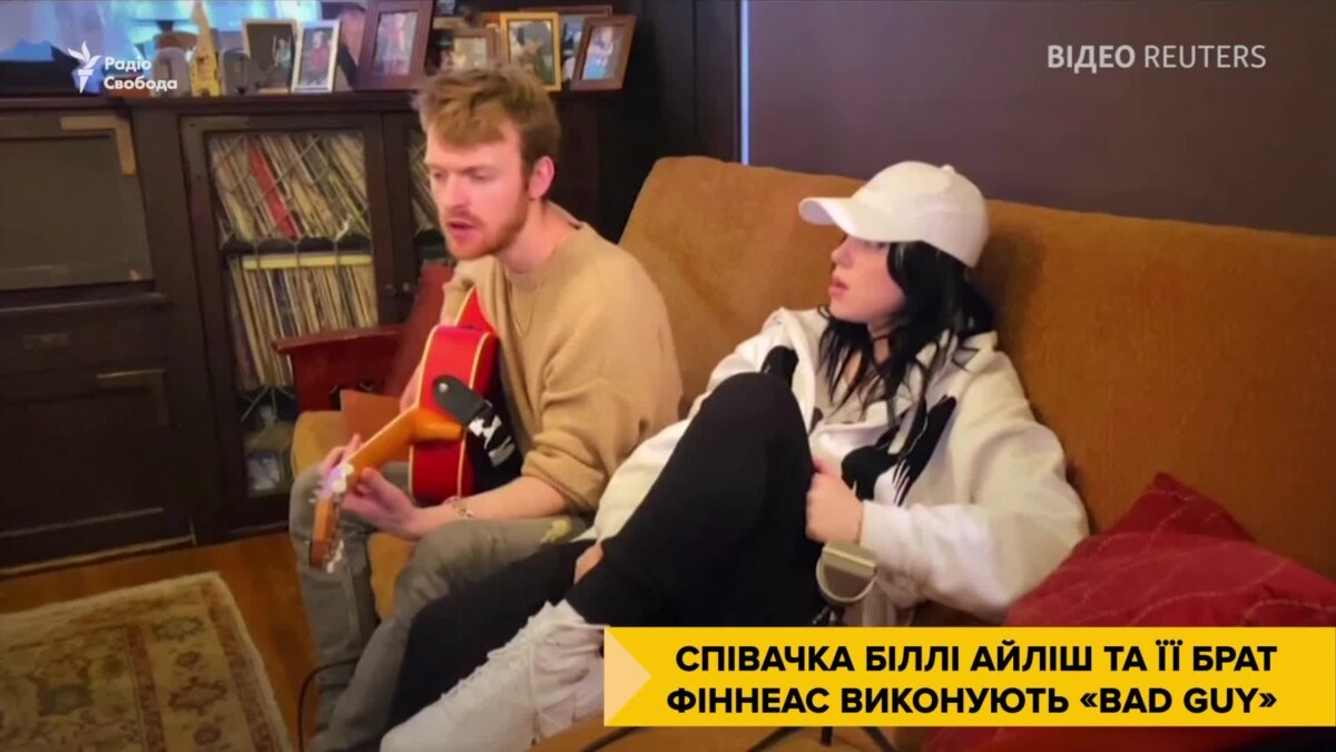 «Бекстріт бойз», Билли Айліш и Виктор Павлик. Музыканты играют онлайн-концерты на карантине – видео