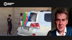 Журналист Томас де Ваал о конфликте в Нагорном Карабахе