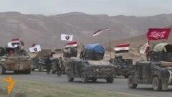 Iraqi Forces Attack Near Tikrit