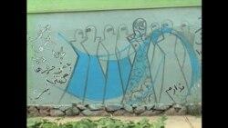 Female Graffiti Artist Struggles To Make A Mark In Kabul