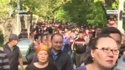 Протесты 1 мая. Как это было