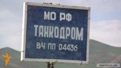 Село Овуни требует компенсации от российских военных