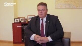 Линас Линкявичюс — о том, почему Евросоюз не согласовал санкции по Беларуси