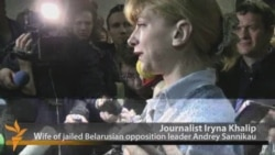 Wife Of Belarusian Opposition Leader Given Sentence