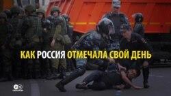 Протесты 12 июня на российских телеканалах и в Сети
