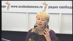Элла Памфилова - об ошибках