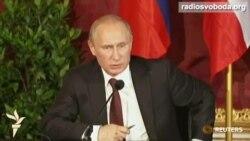 Путін обіцяє захистити українців, які відчувають «зв'язок з Росією»