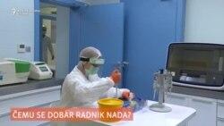 Kako do korona testa u BiH?