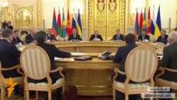 Հայաստանը չի մասնակցելու ապրիլի 29-ին Մինսկում կայանալիք ՄՄ գագաթնաժողովին