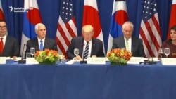 Trump Announces New Sanctions Targeting Business With North Korea