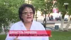 Динагуль Баешева, ведущий инфекционист Казахстана