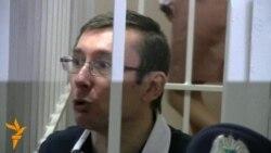 Луценко отримав два роки