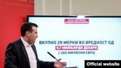 Премиерот Зоран Заев го претставува петтиот пакет мерки, февруари 2021