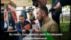 "Энтео у ""Гоголь-центра"""