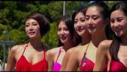 Çində qızların gözəllik... və həm də cəsarət yarışı