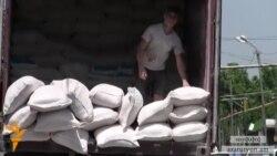 Ռուսաստանից էժան ալյուրի ներկրումը հարվածում է տեղի արտադրողներին