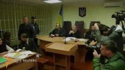 Киевда россиялик икки ҳарбий устидан суд бошланди