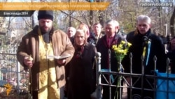 У Дніпропетровську вшанували пам'ять першого українського «смолоскипа свободи»