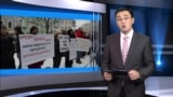 Жаһан жаңалықтары 12.12.2014