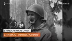 Операторы из Новосибирска восстановили уникальную кинокамеру военных лет