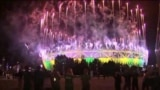 London Puts On A Rockin' Finish To Olympics