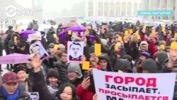 «Верните наши деньги!» В Бишкеке требуют расследования и ареста бывшего замглавы таможни