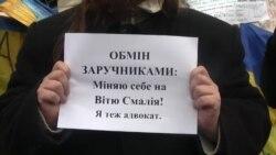 На Євромайдані адвокати відсвяткували своє професійне свято