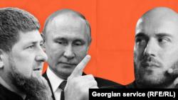 Назвав Рамзана Кадырова в своем новом обращении «песиком Путина», Габуния одной фразой сделал свой выбор – «остаться врагом Кадырова»
