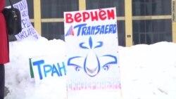 "Митинг в поддержку ""Трансаэро"""
