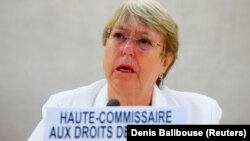Мишел Бачелет дар нишасти Женева. 24-уми августи 2021