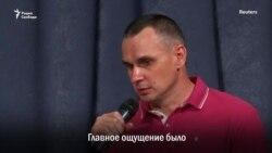 Олег Сенцов: «Смена режима вРоссии неизбежна»