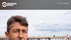 В Беларуси простились с политзаключенным Витольдом Ашурком