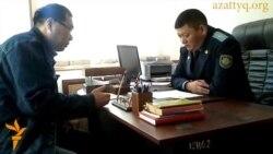 На приеме у помощника прокурора