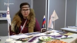 Trgovinske i ostale srpsko-ruske veze