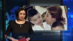 Ахбори Тоҷикистон ва ҷаҳон аз 3-юми январи 2018 (HD)